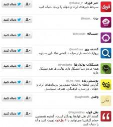 persian_twitter